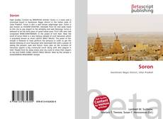 Bookcover of Soron