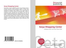 Sorya Shopping Center的封面