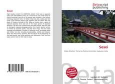 Bookcover of Sosei