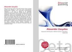 Bookcover of Alexander Zavyalov