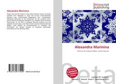 Обложка Alexandra Marinina