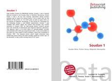 Bookcover of Soudan 1