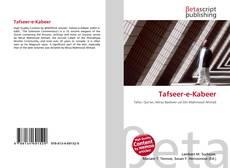 Tafseer-e-Kabeer kitap kapağı