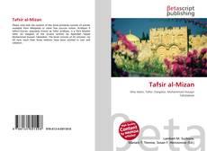 Tafsir al-Mizan kitap kapağı