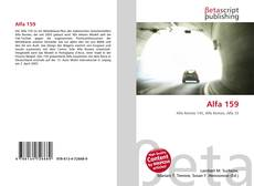 Обложка Alfa 159