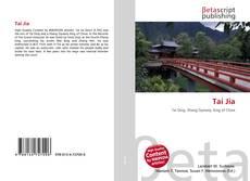Bookcover of Tai Jia