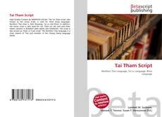 Bookcover of Tai Tham Script