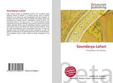 Buchcover von Soundarya Lahari