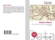 Обложка Vileyka Voblast