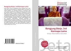 Обложка Rangjung Dorje, 3rd Karmapa Lama