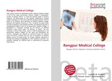 Обложка Rangpur Medical College