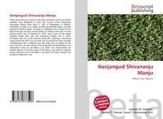 Nanjangud Shivananju Manju kitap kapağı