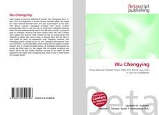 Portada del libro de Wu Chengying