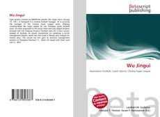Wu Jingui的封面