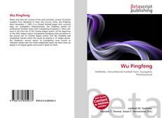 Wu Pingfeng的封面