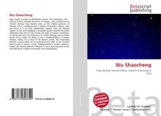 Wu Shaocheng的封面