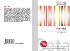 Wu Song的封面