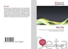 Wu Tao的封面