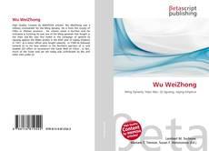 Wu WeiZhong的封面