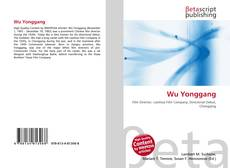 Bookcover of Wu Yonggang