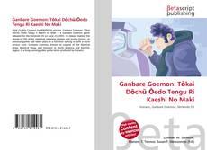 Bookcover of Ganbare Goemon: Tōkai Dōchū Ōedo Tengu Ri Kaeshi No Maki