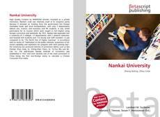 Nankai University的封面
