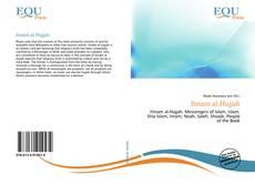 Bookcover of Itmam al-Hujjah