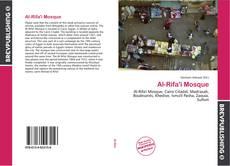 Обложка Al-Rifa'i Mosque
