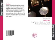 Обложка Dastgah