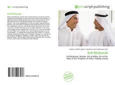 Bookcover of Eid Mubarak