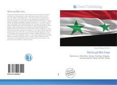 Bookcover of Mu'in ad-Din Unur