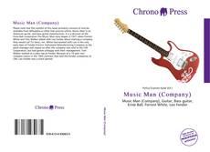 Обложка Music Man (Company)