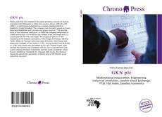 Обложка GKN plc