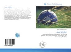 Capa do livro de Asen Nikolov