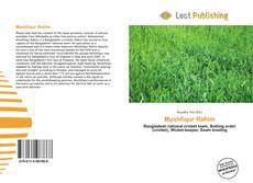 Bookcover of Mushfiqur Rahim