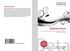 Обложка Takkanot Shum
