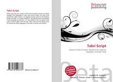 Bookcover of Takri Script