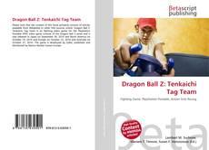 Dragon Ball Z: Tenkaichi Tag Team的封面