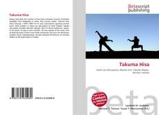 Bookcover of Takuma Hisa
