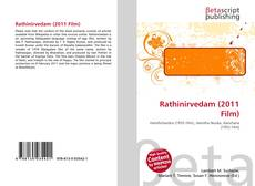 Bookcover of Rathinirvedam (2011 Film)