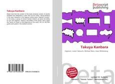 Takuya Kanbara的封面