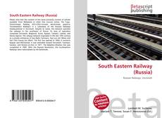 Buchcover von South Eastern Railway (Russia)