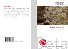 Обложка Rover 200 / 25