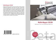 Обложка Rolls-Royce 25/30