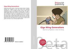 Обложка Giga Wing Generations
