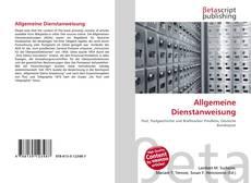 Обложка Allgemeine Dienstanweisung