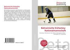 Copertina di Bahrainische Eishockey-Nationalmannschaft