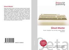 Обложка Ghost Master