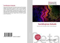 Обложка Sambhajirao Kakade