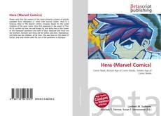Capa do livro de Hera (Marvel Comics)
